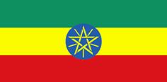 Ethiopia - Cell